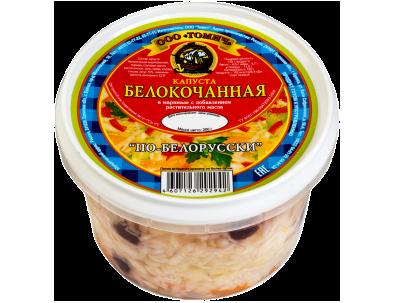 Белокочанная капуста По-белорусски 200 г