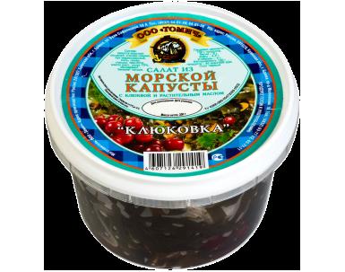 Морская капуста Клюковка 200 г