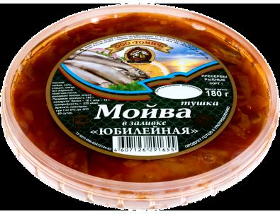 Мойва Юбилейная 180 г