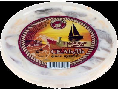 Сельдь в майонезе с сыром 180 г